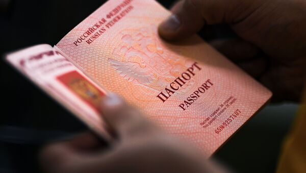 Российский паспорт - Sputnik Беларусь