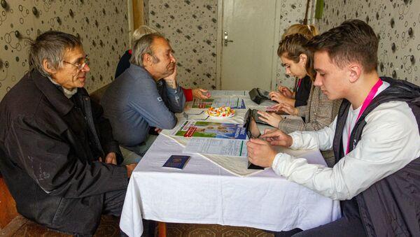 В Беларуси началась перепись бездомных - Sputnik Беларусь