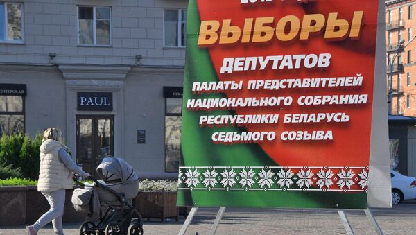 Парламенцкія выбары 2019 года - Sputnik Беларусь