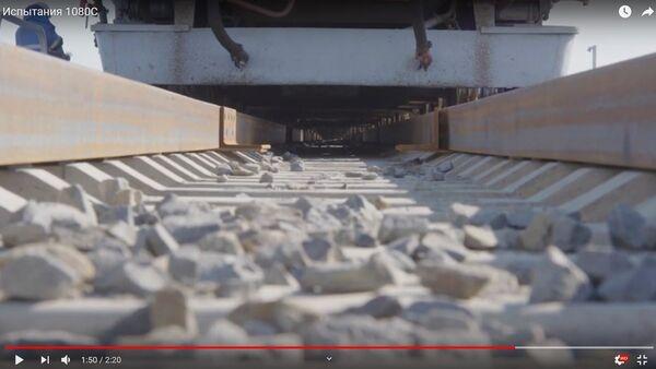 Испытания Крымского моста - Sputnik Беларусь