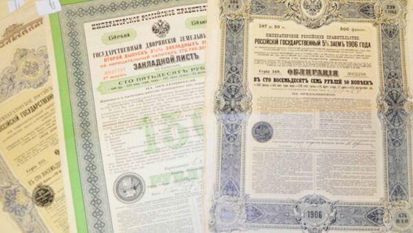 Чемодан с облигациями времен Российской империи пытались вывезти из Беларуси - Sputnik Беларусь