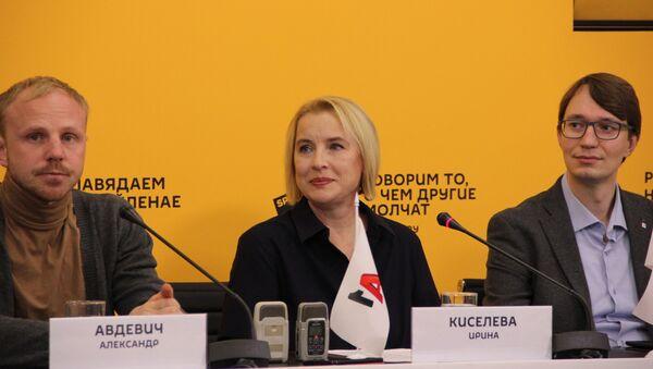 Международный форум Театр и аутизм. Вопросы и ответы - Sputnik Беларусь