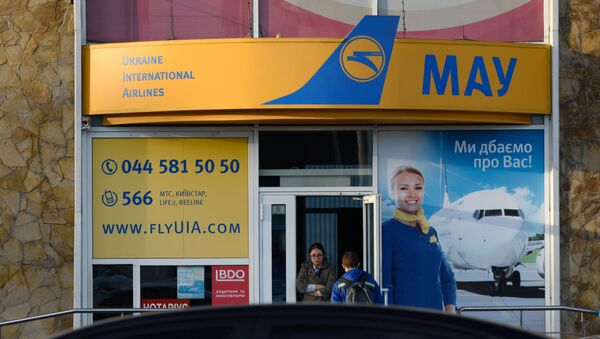 Самолет украинской авиакомпании МАУ - Sputnik Беларусь