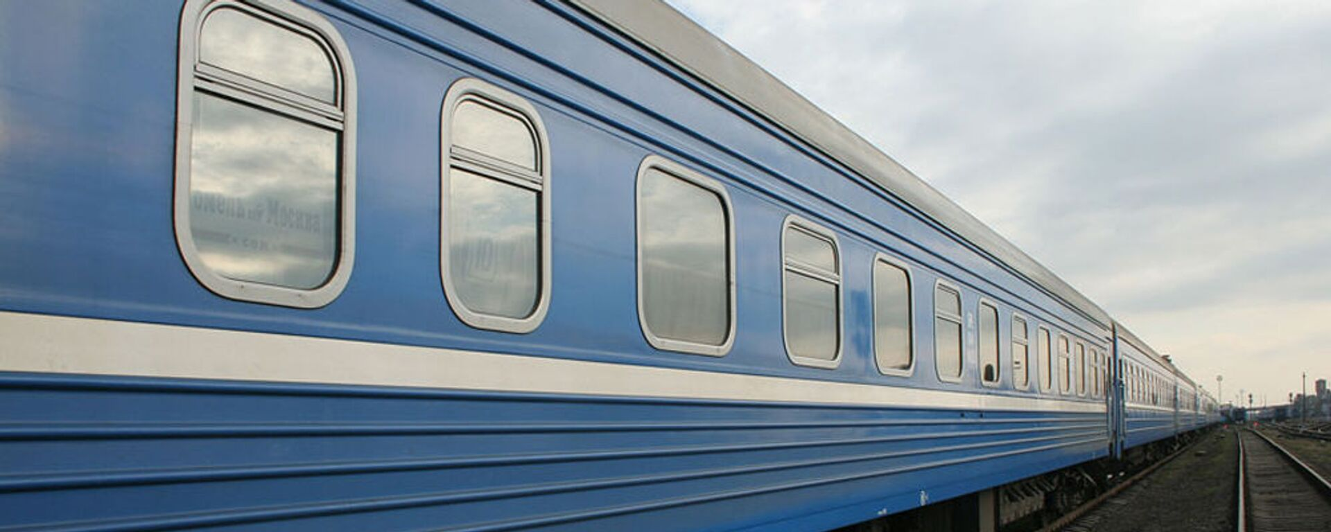 Поезд БЖД - Sputnik Беларусь, 1920, 20.04.2021
