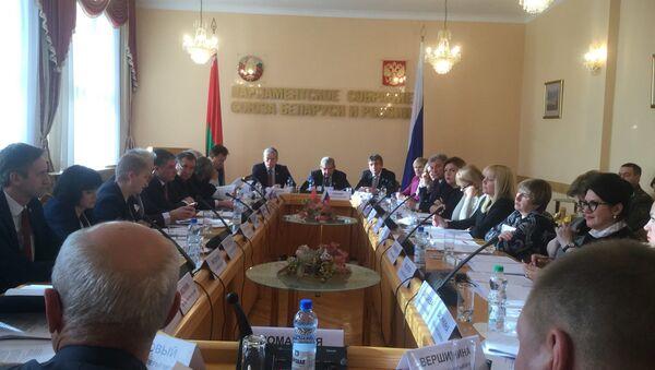 Саюзны бюджэт у 2020 годзе застанецца з прафіцытам - Sputnik Беларусь