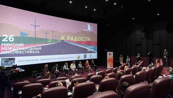 Прэс-канферэнцыя кінафестываля Лiстапад-2019 - Sputnik Беларусь