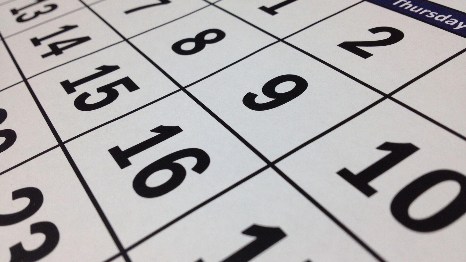 Календарь - Sputnik Беларусь, 1920, 12.10.2021