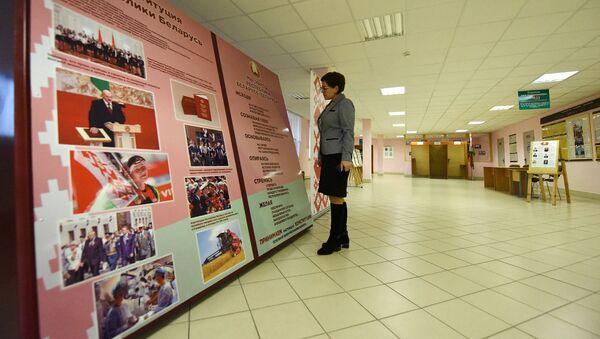 Выборы в парламент в Гомеле - Sputnik Беларусь