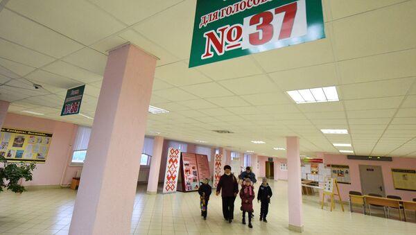 Выбары ў парламент у Гомелі - Sputnik Беларусь