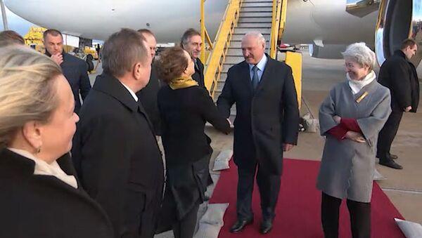 Як Аляксандра Лукашэнку сустрэлі ў Аўстрыі – відэа - Sputnik Беларусь
