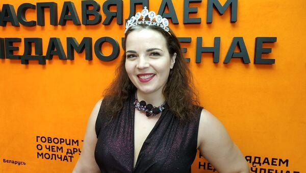 Удзельніца Міс свету Plus Size: атрымала сваю дозу страз, пёраў і бліскавак - Sputnik Беларусь