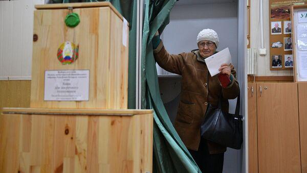 Датэрміновае галасаванне на парламенцкіх выбарах завяршаецца ў Беларусі - Sputnik Беларусь