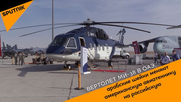 Вертолет в ОАЭ - Sputnik Беларусь