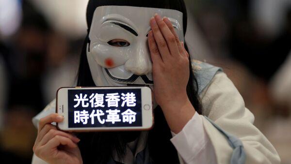 Протестующий в Гонконге - Sputnik Беларусь
