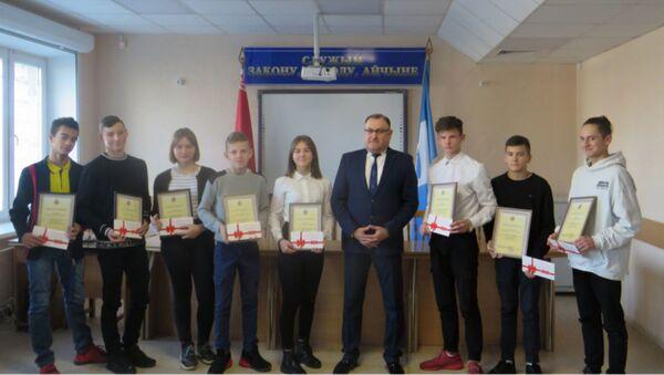 В Полоцке наградили подростков, которые помогли задержать педофила - Sputnik Беларусь