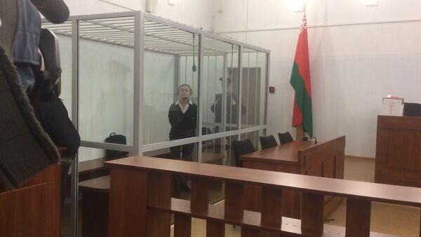 Бывшая чиновница Минздрава Людмила Реутская приговорена к 6 годам лишения свободы - Sputnik Беларусь