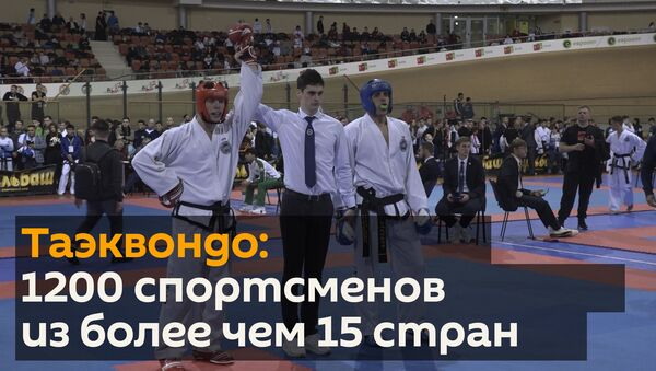 Минск примет Шестой кубок СНГ – Кубок мира по таэквондо ITF - Sputnik Беларусь