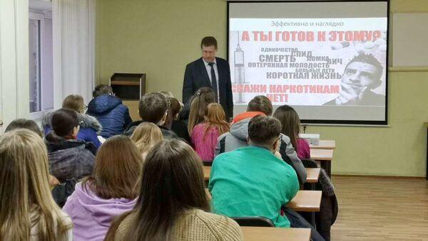 Антинаркотическая лекция для студентов ВГМУ - Sputnik Беларусь