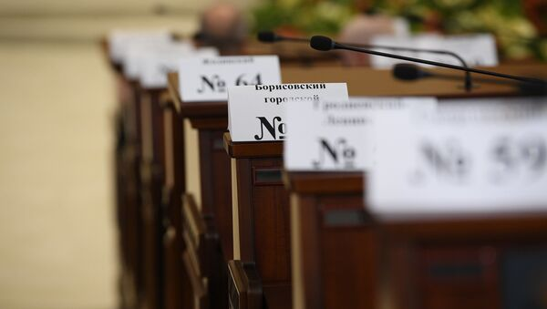 Открытие сессии парламента - Sputnik Беларусь