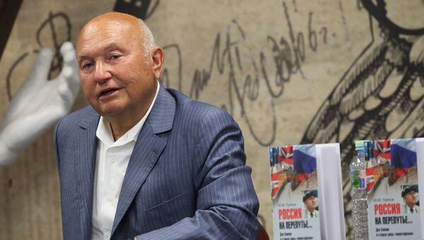 Бывший мэр города Москвы Юрий Лужков  - Sputnik Беларусь