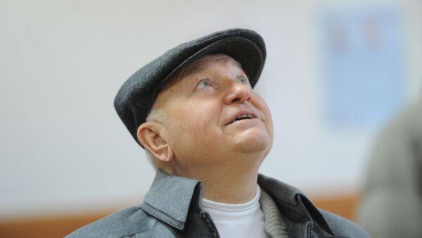 Бывший мэр Москвы Юрий Лужков - Sputnik Беларусь