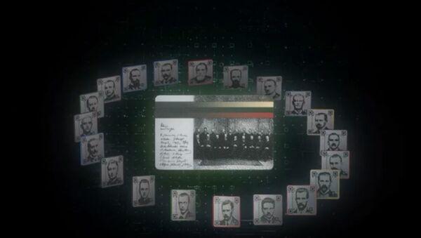 Первую в мире коллекционную криптомонету выпустят в Литве - Sputnik Беларусь