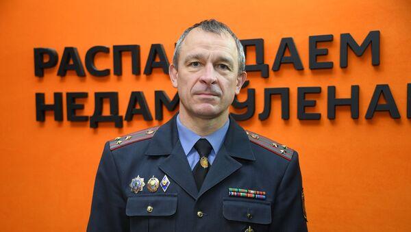 Начальнік Дэпартамента па грамадзянстве і міграцыі МУС Аляксей Бягун - Sputnik Беларусь