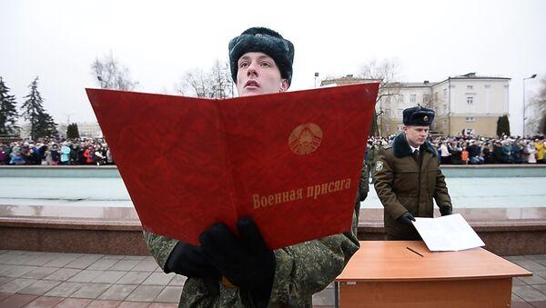 Навабранцы прысягнулі на вернасць Беларусі і пойдуць у першае звальненне - Sputnik Беларусь