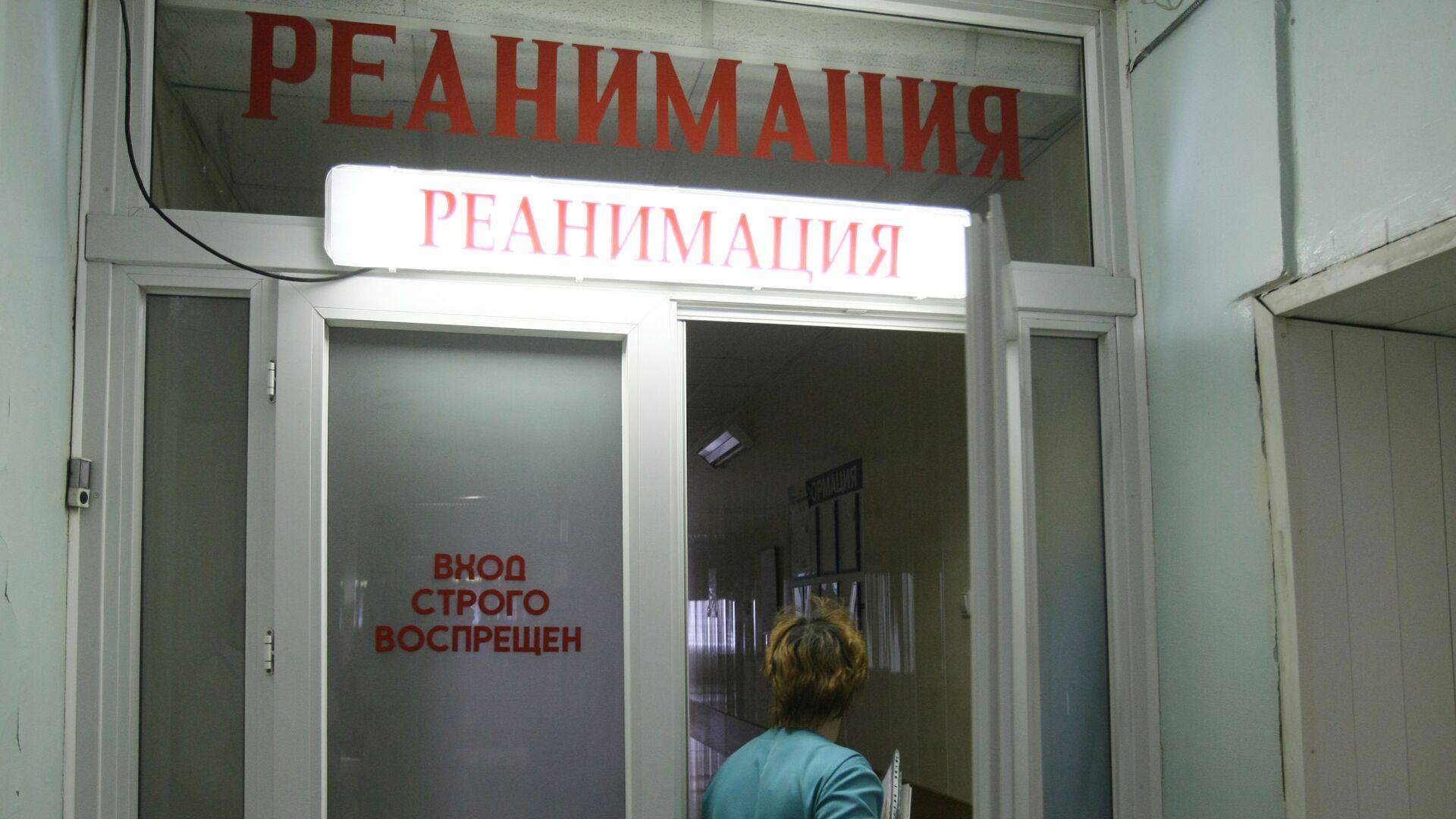 Отделение реанимации, архивное фото - Sputnik Беларусь, 1920, 01.10.2021