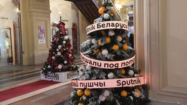 Дзень беларускіх традыцый праходзіць на лічбавы ёлцы Sputnik у ГУМе - Sputnik Беларусь