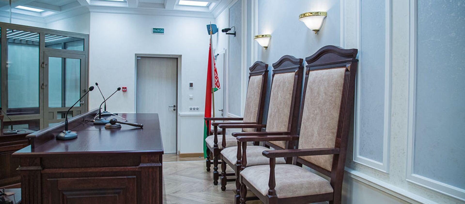 Зала пасяджэнняў Вярхоўнага суда - Sputnik Беларусь, 1920, 25.02.2021