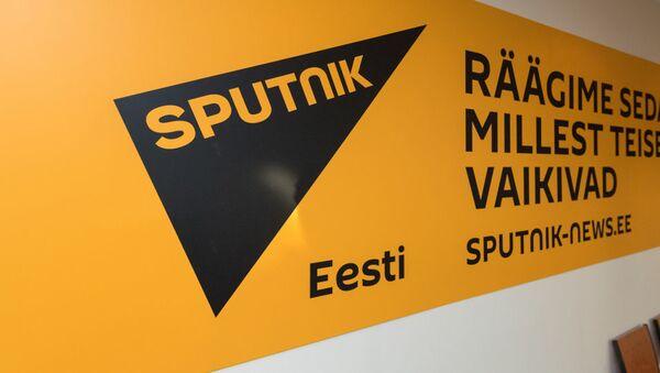 Sputnik Эстонія - Sputnik Беларусь