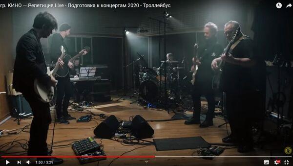 З голасам Цоя: Кіно рыхтуецца да новых канцэртаў – відэа - Sputnik Беларусь