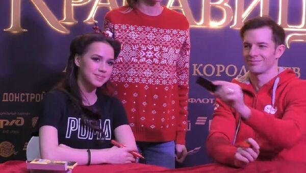 Поведение оттолкнувшей фанатку Загитовой вызвало резонанс среди болельщиков - Sputnik Беларусь