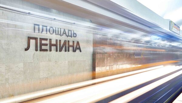Станцыя метро Плошча Леніна - Sputnik Беларусь