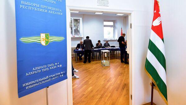 Второй тур президентских выборов в Абхазии - Sputnik Беларусь