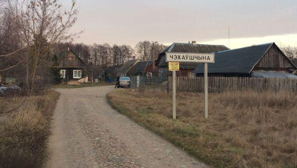 Деревня Чеховщизна – почти город, находится в нескольких километрах от Гродно - Sputnik Беларусь