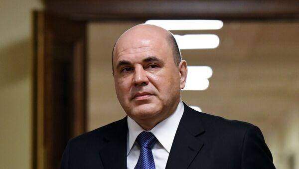 Прэм'ер-міністр РФ Міхаіл Мішусцін  - Sputnik Беларусь