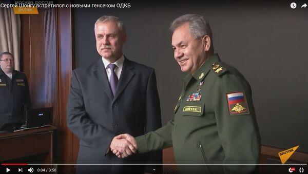 Шойгу поздравил Зася со вступлением в новую должность - видео - Sputnik Беларусь