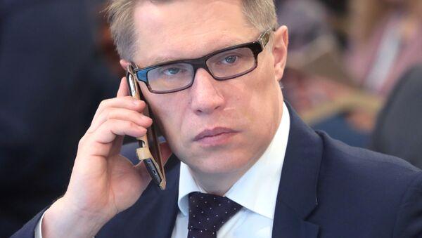 Руководитель Федеральной службы по надзору в сфере здравоохранения Михаил Мурашко во время форума в Москве - Sputnik Беларусь