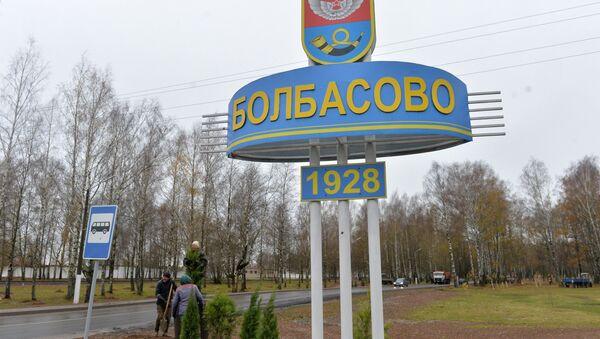 Мультимодальный промышленно-логистический комплекс Болбасово по замыслу властей должен стать экономическим драйвером всего района - Sputnik Беларусь