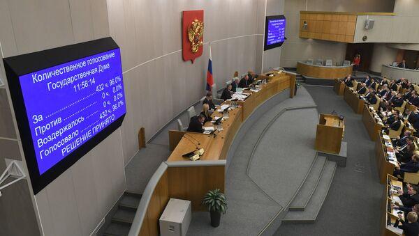 Пленарнае пасяджэнне Дзярждумы РФ - Sputnik Беларусь