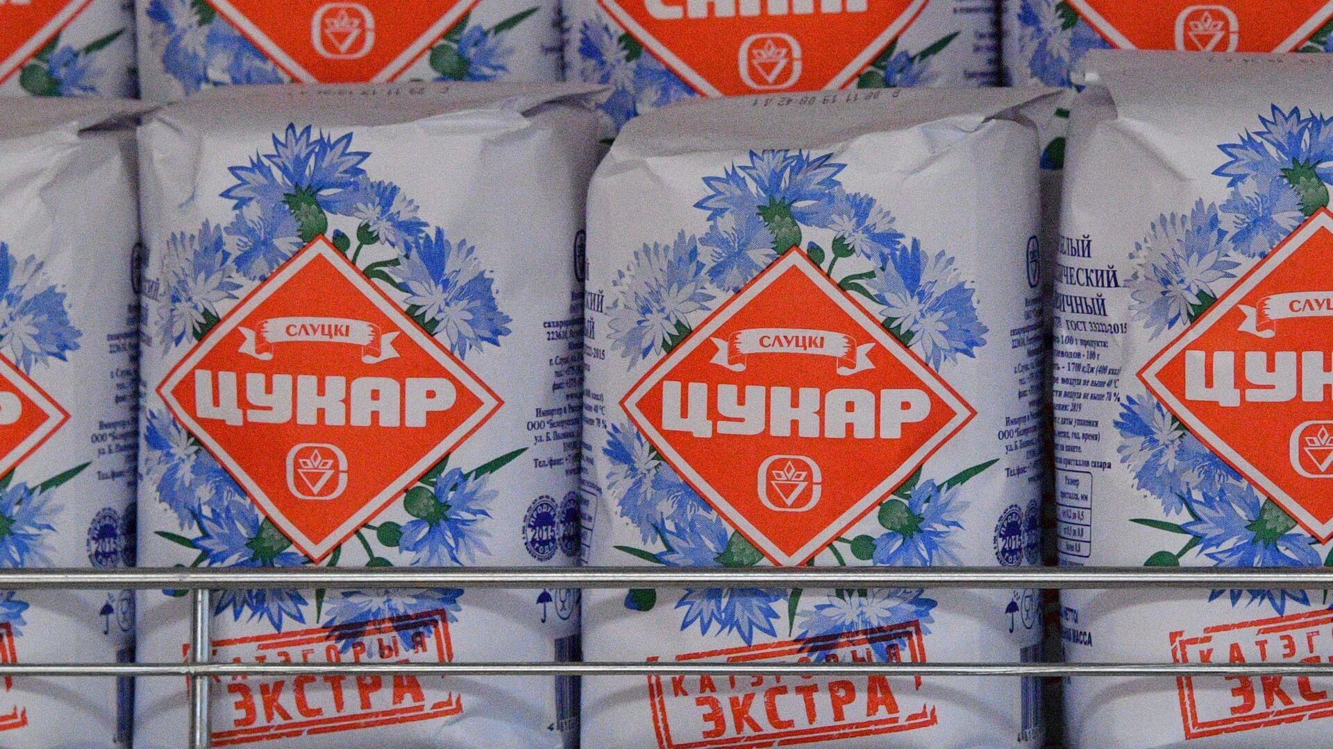 Слуцкий сахар - Sputnik Беларусь, 1920, 21.09.2021