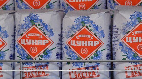 Слуцкі цукар - Sputnik Беларусь
