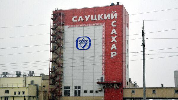 Слуцкий сахарорафинадный комбинат - Sputnik Беларусь