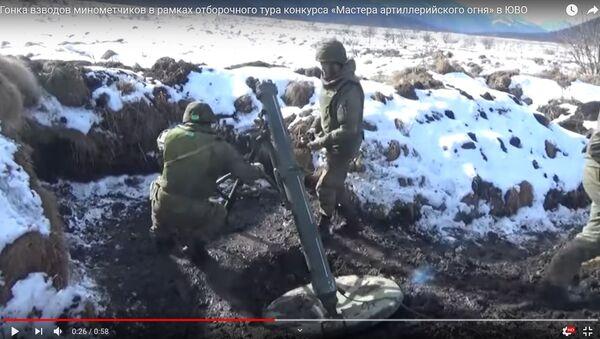 Почти биатлон: как тренируются минометные расчеты - видео - Sputnik Беларусь