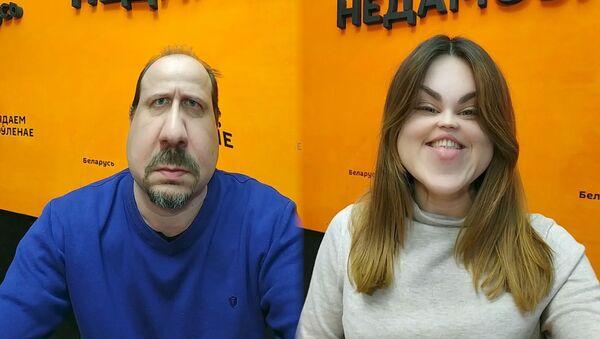 Злыдни в День Валентина: кто один - не надо вешать нос! - Sputnik Беларусь