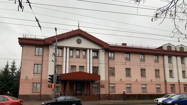 Экономический суд Гродненской области - Sputnik Беларусь