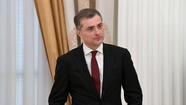 Помощник президента РФ Владислав Сурков  - Sputnik Беларусь