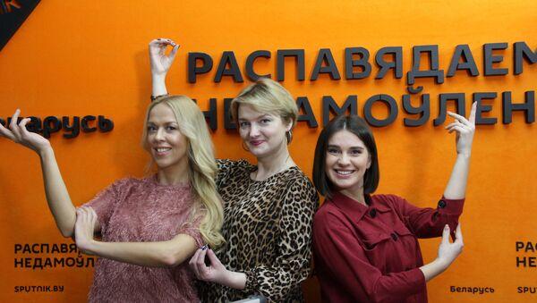 Кожны раз мурашкі: CHAKRAS пра шаманку Алену Уутай і адбор на Еўрабачанне - Sputnik Беларусь